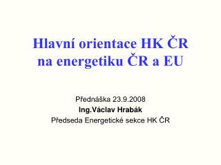 Hlavní orientace HK ČR na energetiku ČR a EU