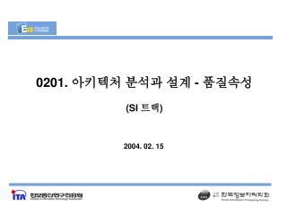 2004. 02. 15