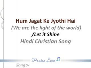 Hum Jagat Ke Jyothi Hai (We are the light of the world ) /Let it Shine Hindi Christian Song