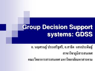 Group Decision Support systems: GDSS