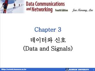 Chapter 3 데이터와 신호 (Data and Signals)