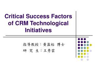 Critical Success Factors of CRM Technological Initiatives