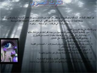 إعداد :سمر حميدي المصادر :