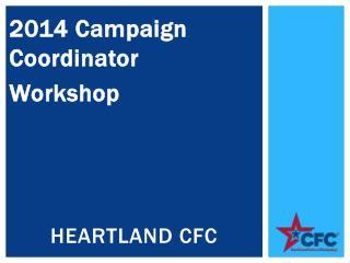 Heartland CFC