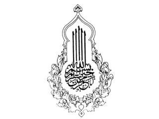 MUDASSAR RAZA KHALID MAHMOOD M. RIZWAN TAUSEEF AHMED