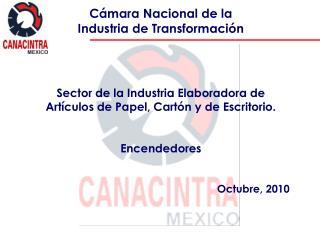 Cámara Nacional de la Industria de Transformación