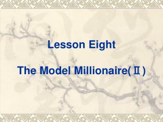 Lesson Eight The Model Millionaire(Ⅱ)