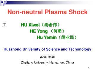 Non-neutral Plasma Shock