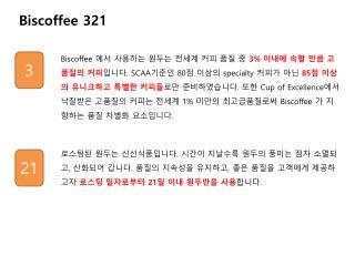 Biscoffee 321