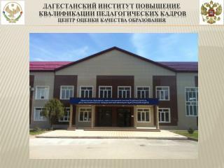 Диаграмма мониторинга оценки качества образования по русскому языку в начальных классах