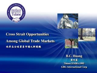 Cross Strait Opportunities Among Global Trade Markets 兩岸在全球貿易市場之新商機