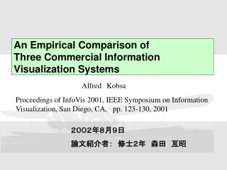 An Empirical Comparison of Three Commercial Information Visualization Systems
