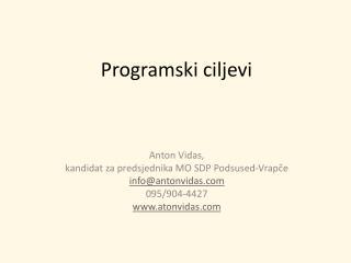 Programski ciljevi