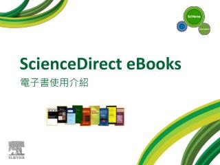 ScienceDirect eBooks
