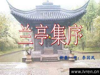 新泰一中:李因凤