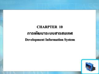 CHARPTER 10