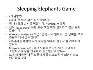 Sleeping Elephants Game