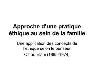Approche d'une pratique éthique au sein de la famille