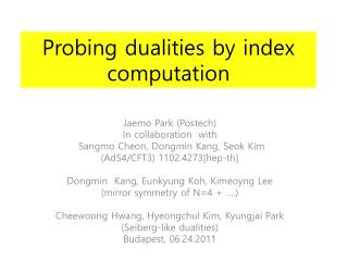 Probing dualities by index computation