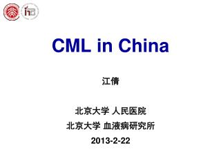 CML in China