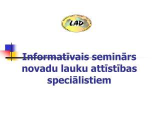 Informatīvais seminārs novadu lauku attīstības speciālistiem