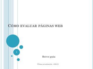 Cómo evaluar páginas web