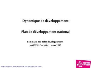 Dynamique de développement Plan de développement national Séminaire des pôles développement