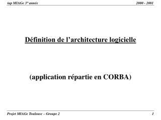 Définition de l'architecture logicielle