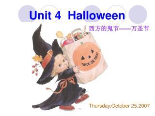 Unit 4 Halloween