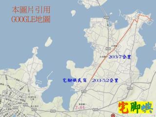 本圖片引用 GOOGLE 地圖