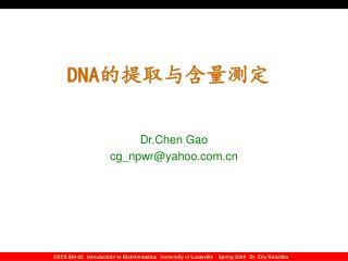Dr.Chen Gao cg_npwr@yahoo