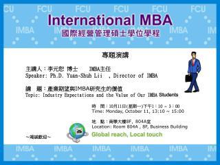 專題演講 主講人:李元恕 博士 IMBA 主任 Speaker: Ph.D. Yuan-Shuh Lii , Director of IMBA