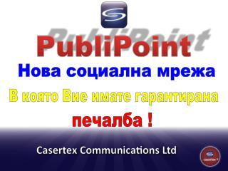 PubliPoint