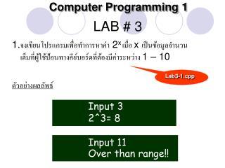 Input 3 2^3= 8