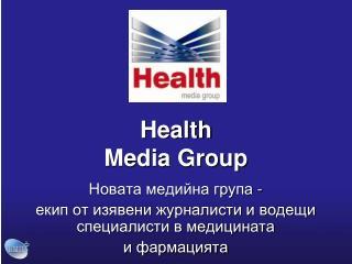 Health Media Group
