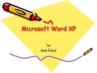 Microsoft Word XP