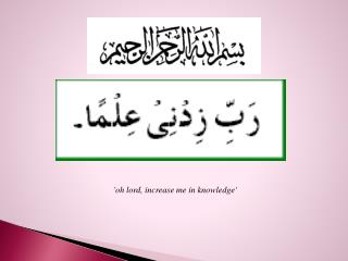 'oh lord, increase me in knowledge'
