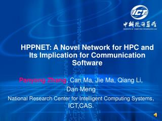 HPPNET: A Novel Network for HPC and Its Implication for Communication Software