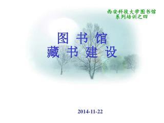 2014-11-22