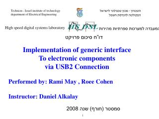 Performed by: Rami May , Roee Cohen Instructor: Daniel Alkalay