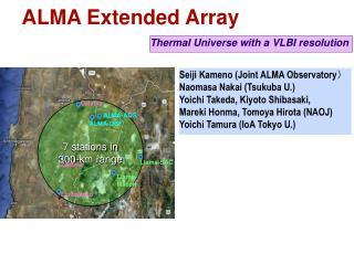 ALMA Extended Array