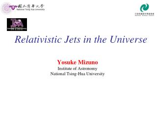 Relativistic Jets in the Universe