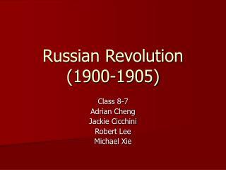 Russian Revolution (1900-1905)