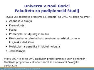 Univerza v Novi Gorici Fakulteta za podiplomski študij
