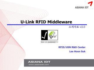 U-Link RFID Middleware