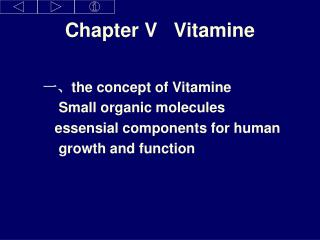 Chapter V   Vitamine