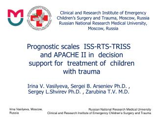 Modern   health care   in children's  traumatology is directed  to: