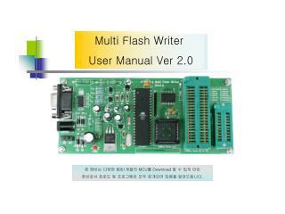 Multi Flash Writer User Manual Ver 2.0