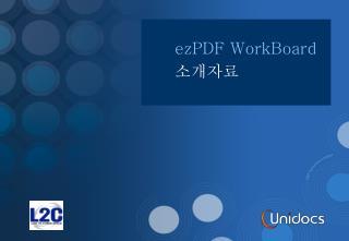 ezPDF WorkBoard 소개자료