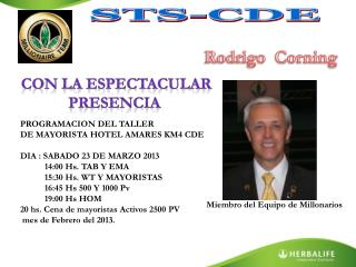 STS-CDE